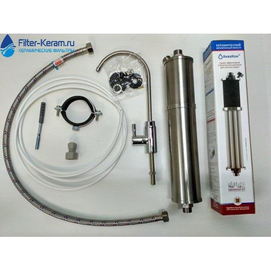 Фильтр керамический для очистки воды Аквакон 0,1у + Монтажный набор без гидробака мн-01у