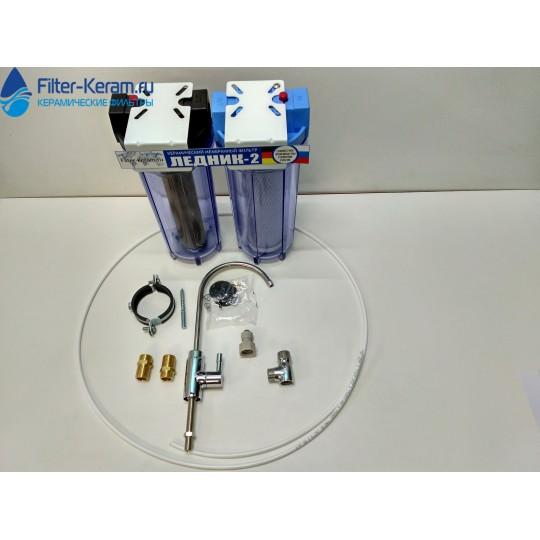 Фильтр для воды Ледник 2 + монтажный набор